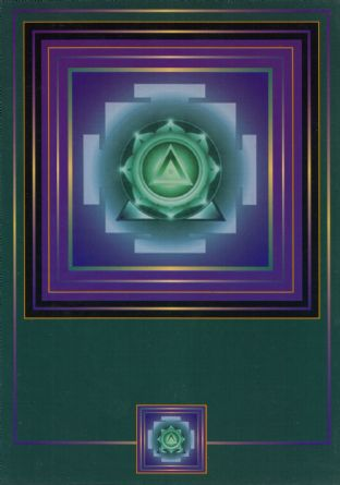 Symbols of the Sacred Blank Greetings Card - Kali Yantra - SALE